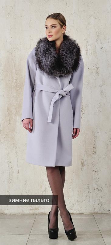 Купить пальто в Москве недорого в интернет магазине Azarelli от  производителя (опт). Если Вы не знаете где купить женское пальто оптом ed1b6b1d0df76